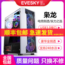 Product to EVESKY Xiaolong computer chassis desktop box game box back line full-side transparent ATX large board chassis