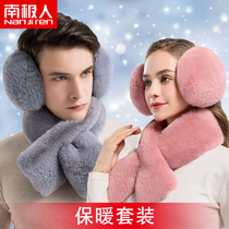 Antarctic autumn and winter earcuffs girls outdoor cycling ear warm protection ear short neck mens plush neck