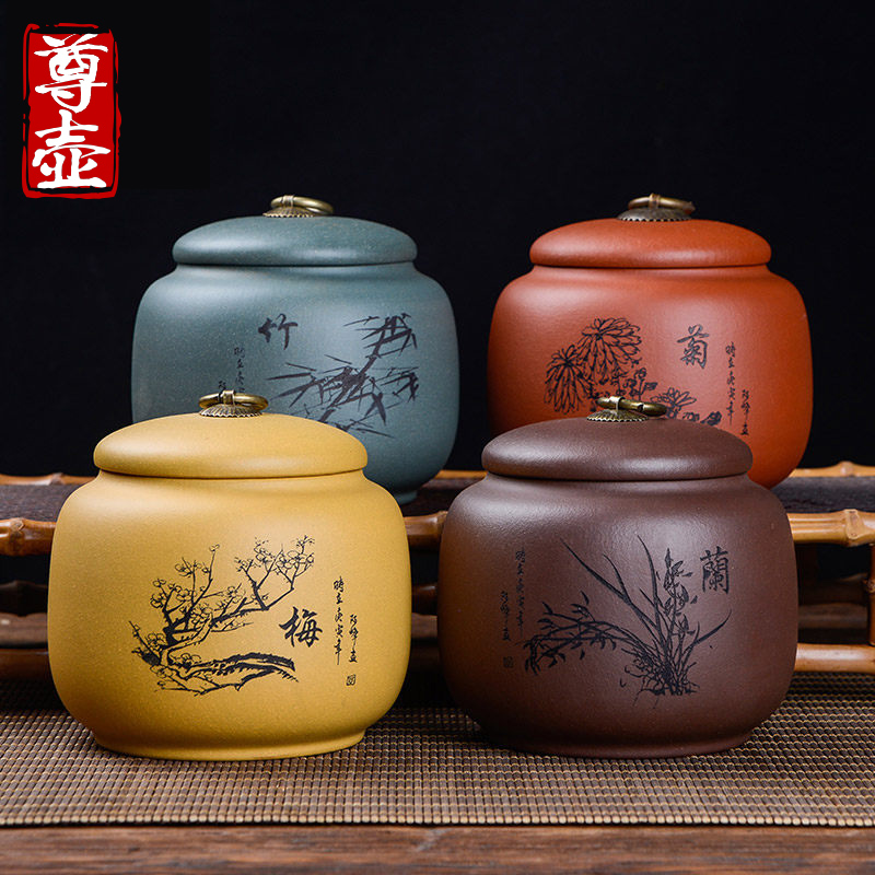 Yixing purple sand tea can large small sealed can Puer storage and storage tea box household ceramic wake-up tea can