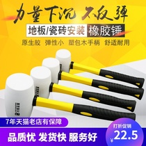 Rubber 鎚 rubber hammer paste tile decoration soft rubber hoe tool cow rib hard plastic non-elastic glue hammer