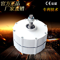 Permanent magnet Generator generator high efficiency and low speed 400w500w600w800w12v24v48v customizable
