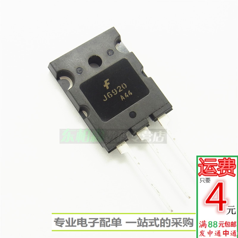 Imported original J6920A FJL6920 power supply transistor N 1500V20A line tube