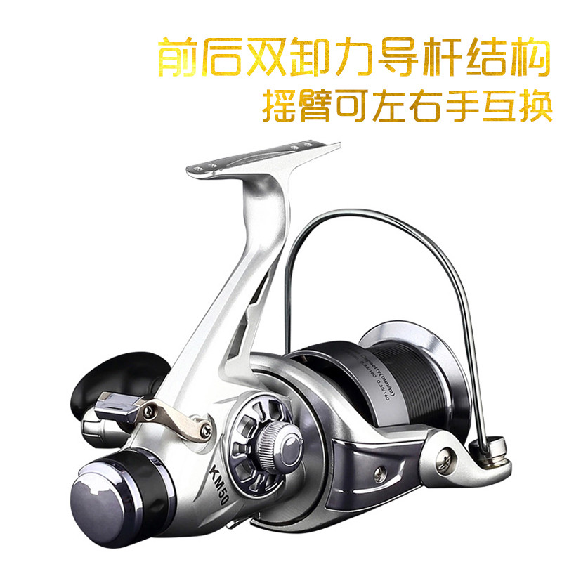 Double-unloading fishing wheel KM all-metal wire cup fishing wheel front and rear unloading spinning wheel 11-axle long-throwing wheel carp wheel