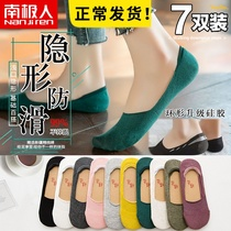Socks socks socks shallow cute boat socks cotton do not fall with summer invisible silica gel non-slip thin models ins tide