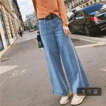 Jambes larges Zhang Dayi lavage jeans en denim coton hiver