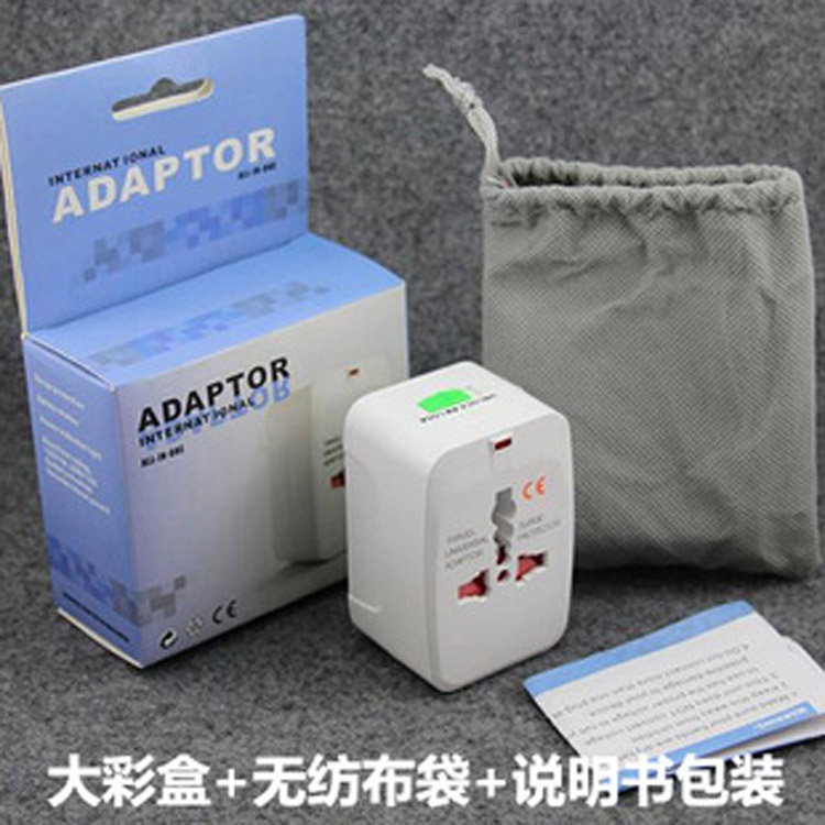 GLOBAL TONE TRANSFER Plug EUROPEAN STANDARD ACCEPTANCE BAG MULTI-FUNCTIONAL TRANSFER Plug for Travel Abroad
