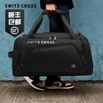 Wet and dry separation travel bag handbag male sports training fitness bag short shoulder travel large luggage bag