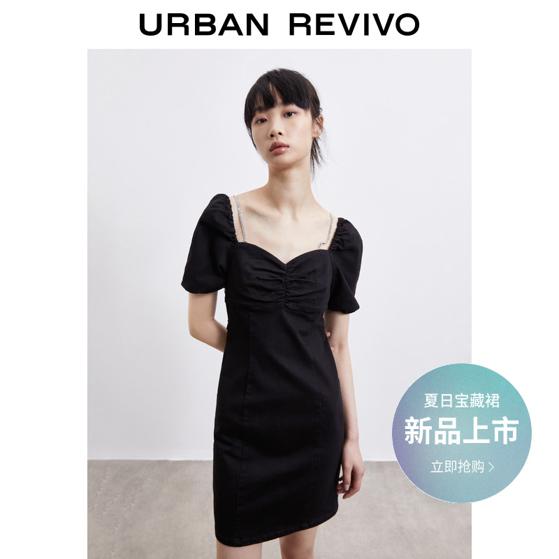 UR2021 summer new womens temperament lantern sleeve v collar casual denim dress WG16SBGN2003
