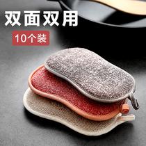 Magie magique gommage bol éponge chiffon de nettoyage brosse bol artefact brosse pot cuisine de nettoyage décontamination double-face plat tissu