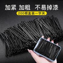 Black one-line clip hairclip female summer bangs hair clip fixed head hairclip headgear small clip U-shaped clip steel clip