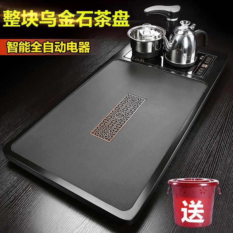 Fully automatic household whole oojin stone tea plate tea sea simple tea tea kung fu tea set four-in-one electric furnace