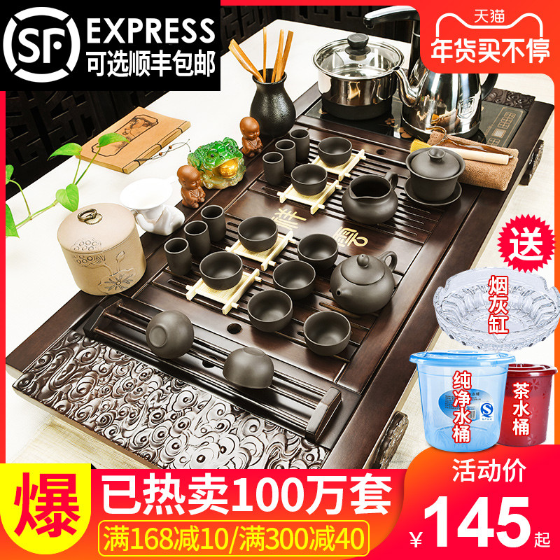 Meige purple sand kung fu tea set set family living room simple ceramic tea cup small tea tea ceremony solid wood tea plate