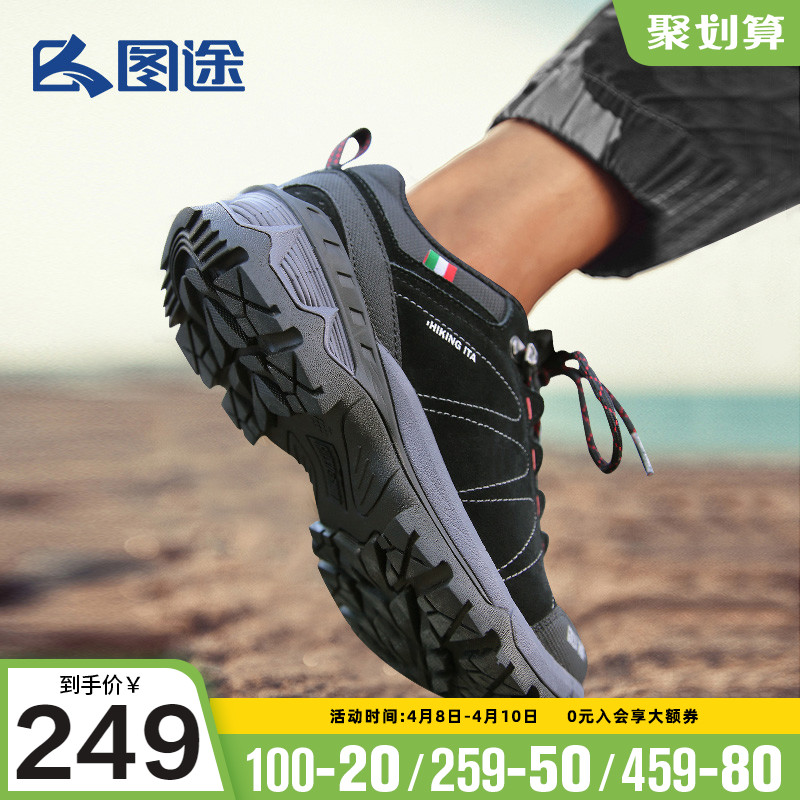 Pictured outdoor hiking shoes mens spring 2021 new non-slip wear Hulk hiking shoes couple sports shoes
