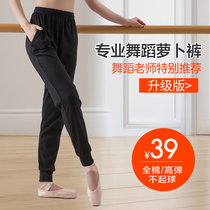 Iron Arrow dance pants women practice clothing loose black autumn and winter bodybuilding dance body male leggings long 蔔 pants