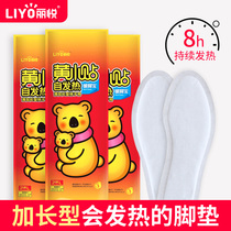 Warm feet paste warm feet paste female foot background hot foot baby warm paste winter spontaneous hot foot pad cold warm insole man