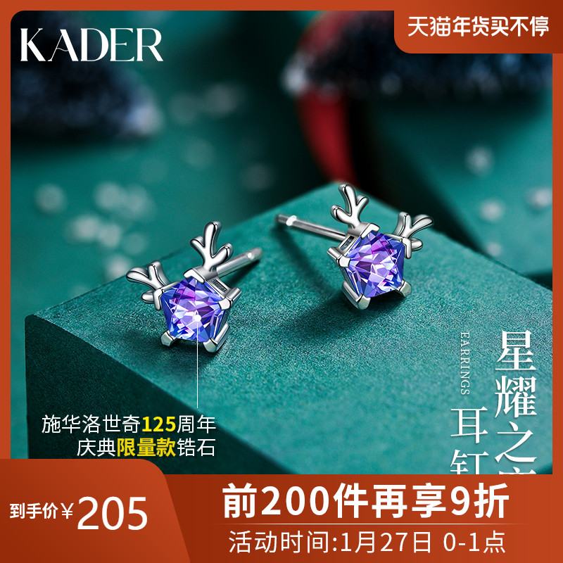 A deer road has your ear needle female pure silver premium sense 2021 new trend set Swaro Swartz chic birthday gift