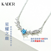 KADER A deer have you 999 sterling silver necklace Female summer collarbone chain birthday gift to girlfriend