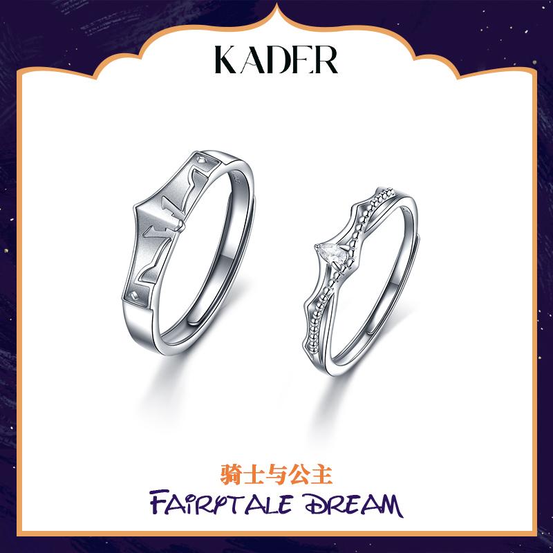 Принцесса и рыцарь пара кольцо чистой серебряной пары мужчин и женщин пару подарков в память указательный палец моды личности холодный ветер.