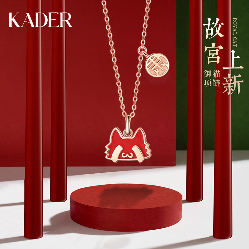 The palaces new royal cat necklace female pure silver collarbone chain temperature change color niche design birthday gift to his girlfriend