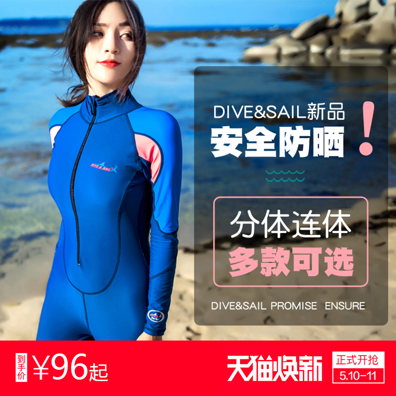 Sunscreen diving suit couple diving suit long-sleeved swimsuit jellyfish clothing jellyfish suit surf clothing men and women quick-drying sun protection clothing