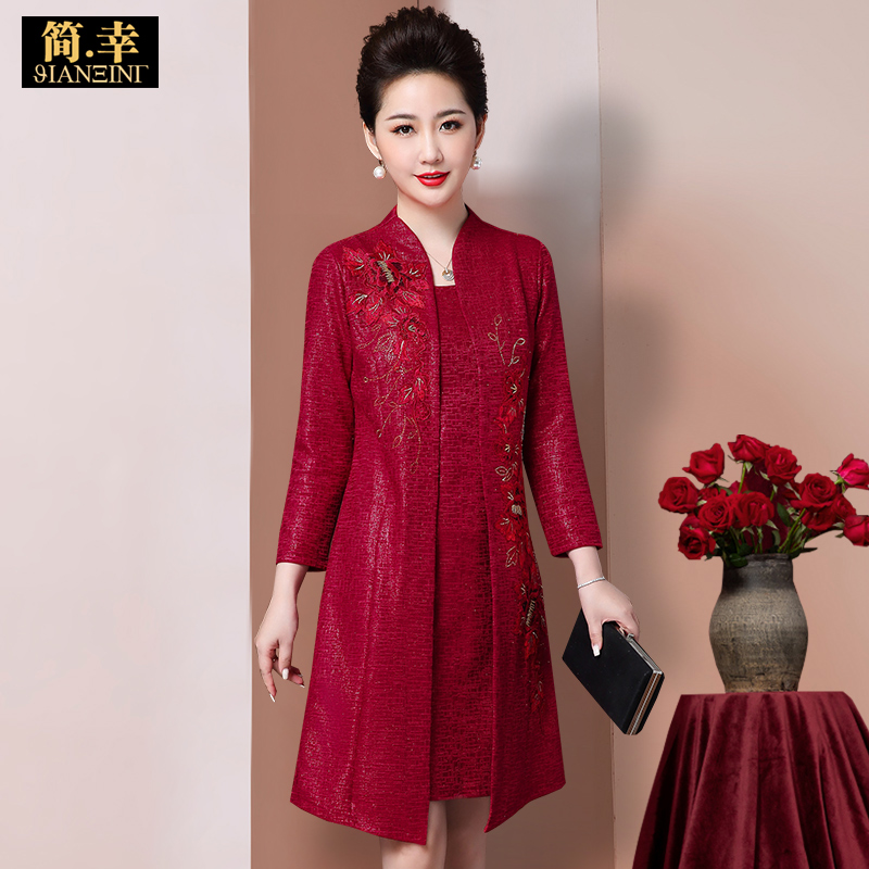 Wedding mother dress noble mother-in-law wedding banquet two-piece suit dress middle-age women autumn and winter plus velvet jacket