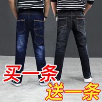 Мальчики джинсы Детские брюки весна и осень 2019 новый внешний вид детская одежда осень средних и больших детей брюки плюс бархат
