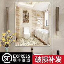 Bathroom mirror wall self-stick toilet wash toilet wall hanging hole-free makeup bathroom wall