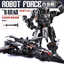 Transformers 3 aircraft Wei zhen MW sky model 4 alloy version of the robot 5 oversized dynamo sky 2 column bumblebee