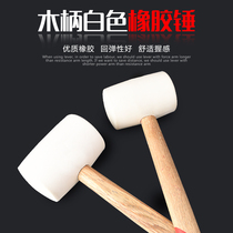 Cooked rubber hammer wooden handle rubber 鎚 tile decoration paste floor tile hammer installation hammer