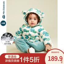 Mini barabala baby down jacket female baby printed down jacket New Years Winter new products childrens top