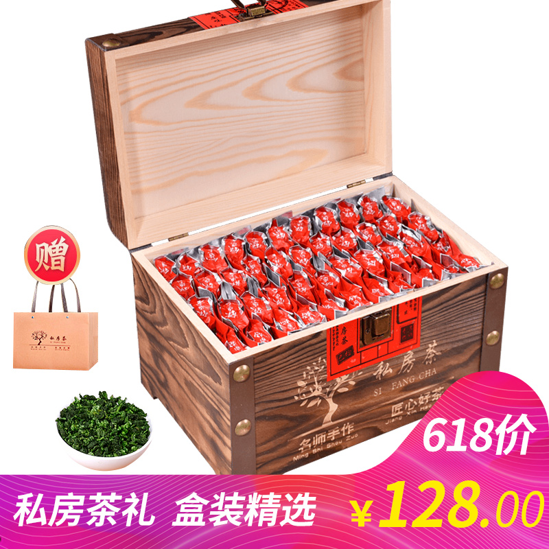 Fuxiande 2019 New Tea Anxi Quality Master Tieguanyin Tea Luzhou-flavor Wooden Gift Box 500g