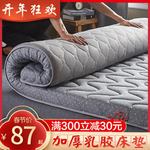 Latex mattress soft home thickened Simmons tatami hard sleeper double sponge mat 1 35 m 2m