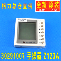 New Gree Air conditioning overall household hlrf25s hand manipulator display Board z123a HL-10 30291007