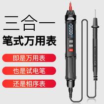 Pen multimeter Digital high precision full intelligent electrical universal meter Full automatic range Small mini portable
