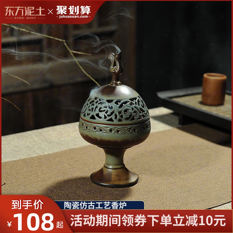 Ceramic antique incense burner household indoor incense burner Zen incense sandalwood aromatic sedative Boshan stove Zen decoration