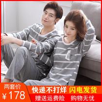 Пара пижамы женщины с длинными рукавами хлопок корейская ночная юбка весна осень мужской хлопок домашний костюм плюс размер осень зима