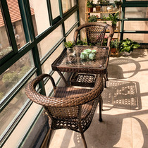 Rattan chair three sets of combination leisure Garden Network red Teng Teng outdoor balcony small coffee table wrought iron outdoor table and chair