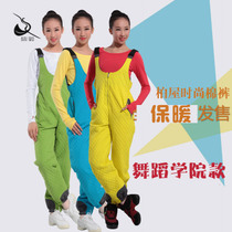 Pak House Dance Court dance childrens strap cotton pants female adult trousers warm ballet practice skiing cold clothing art Exam