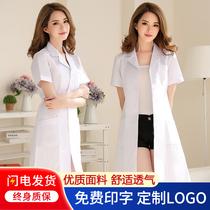 White coat Long-sleeved doctors suit Summer womens short-sleeved white coat experimental suit Chemical beauty salon division nurse overalls