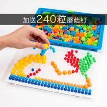 儿童创意蘑菇钉智慧拼图插板组合装益智力拼板宝宝早教积木玩具