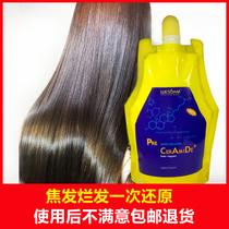 Genuine Wessington sheep placenta-free evaporation film hair care repair dry spa smooth hair elements to improve frizz