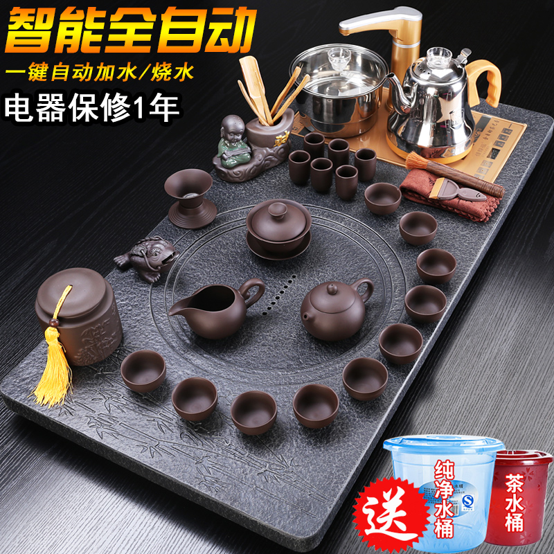 Wujin stone tea plate set fully automatic all-in-one induction cooker tea set home living room office set of tea ceremony tea table