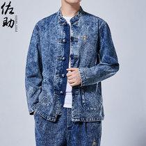 Китайский ветер мужская джинсовая куртка мужской костюм молодежный диск пряжки Тан пальто стенд воротник свободные джинсовая куртка осень