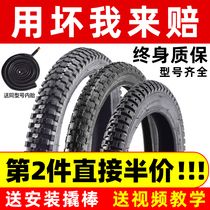Bicycle inner and outer tires 14 16 18 20 26 inch 1.75 2.125 2.4 bike mountain bike tire fittings