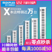 Midiplus X8 X6 88 Keys 25 37 49 61 keys professional counterweight compose Electric Music MIDI keyboard