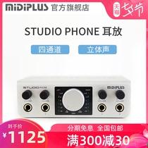 MiDiPLUS STUDIO Phone four-channel headphone dispenser 4 recording studio ear split