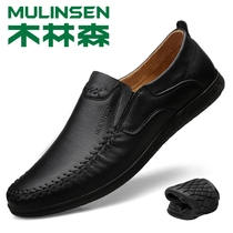 Wood Linsen mens shoes spring new British casual shoes mens pedal shoes soft bottom hollow beans shoes men
