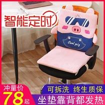 Monkey detachable and washable Heating cushion Electric chair cushion Heating blanket Foot warm artifact Treasure electric mattress Cushion Office