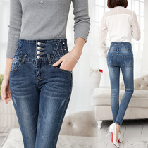 High waist skinny spring and autumn light stitching foot pants