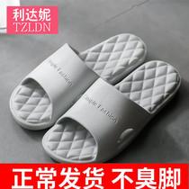 Pantoufles hommes de la maison dété Intérieur non-slip salle de bains maison en plastique fond mou déodorant douche sandales hommes dété